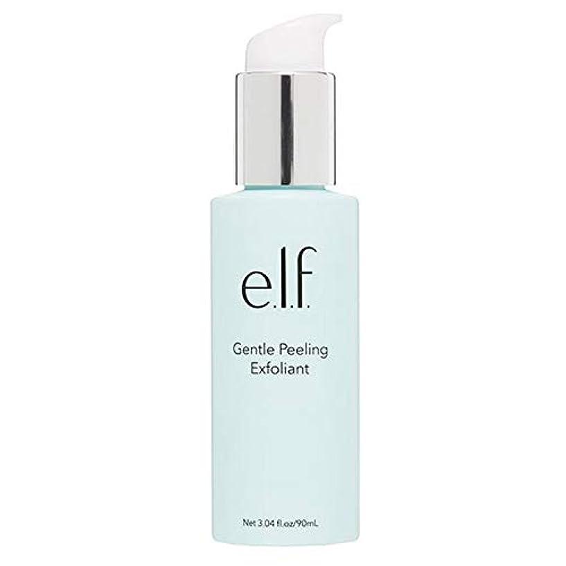 人工未亡人インシュレータ[Elf] エルフ。穏やか皮剥離剤90ミリリットル - e.l.f. Gentle Peel Exfoliant 90ml [並行輸入品]