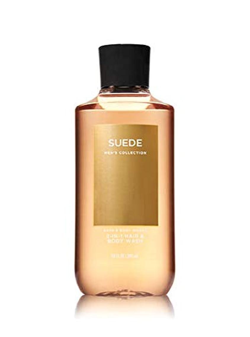 競合他社選手ガイダンス展望台【並行輸入品】Bath & Body Works Suede 2-in-1 Hair + Body Wash 295 mL