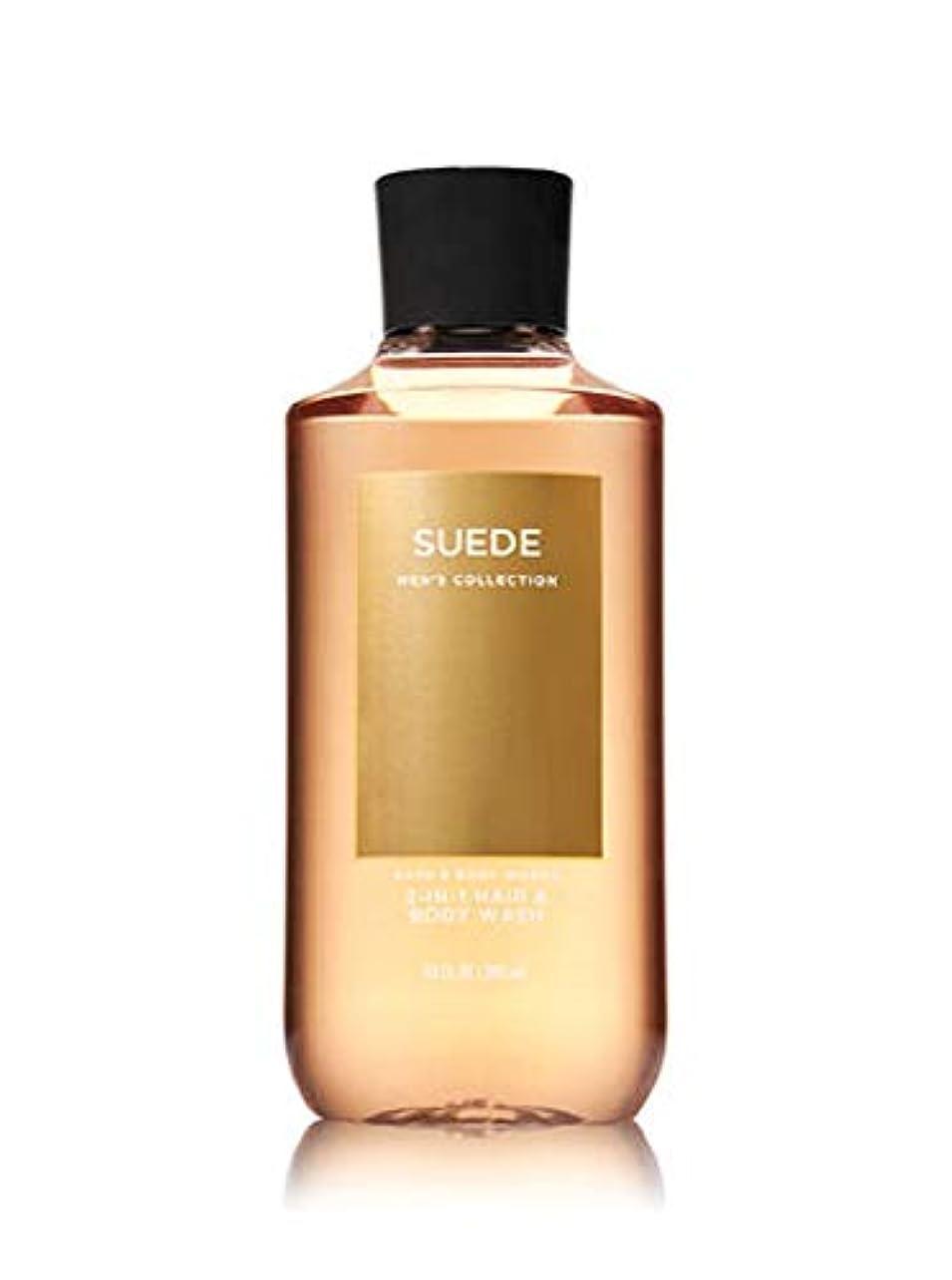 フラッシュのように素早くペック大工【並行輸入品】Bath & Body Works Suede 2-in-1 Hair + Body Wash 295 mL