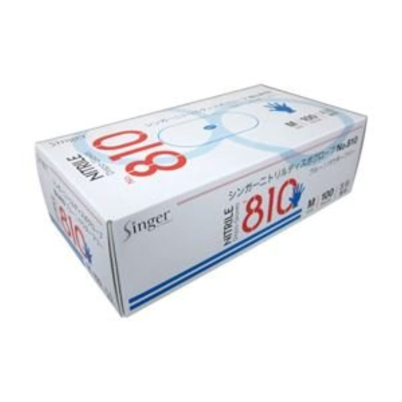 有料宗教真夜中宇都宮製作 ニトリル手袋 粉なし ブルー M 1箱(100枚) ×5セット