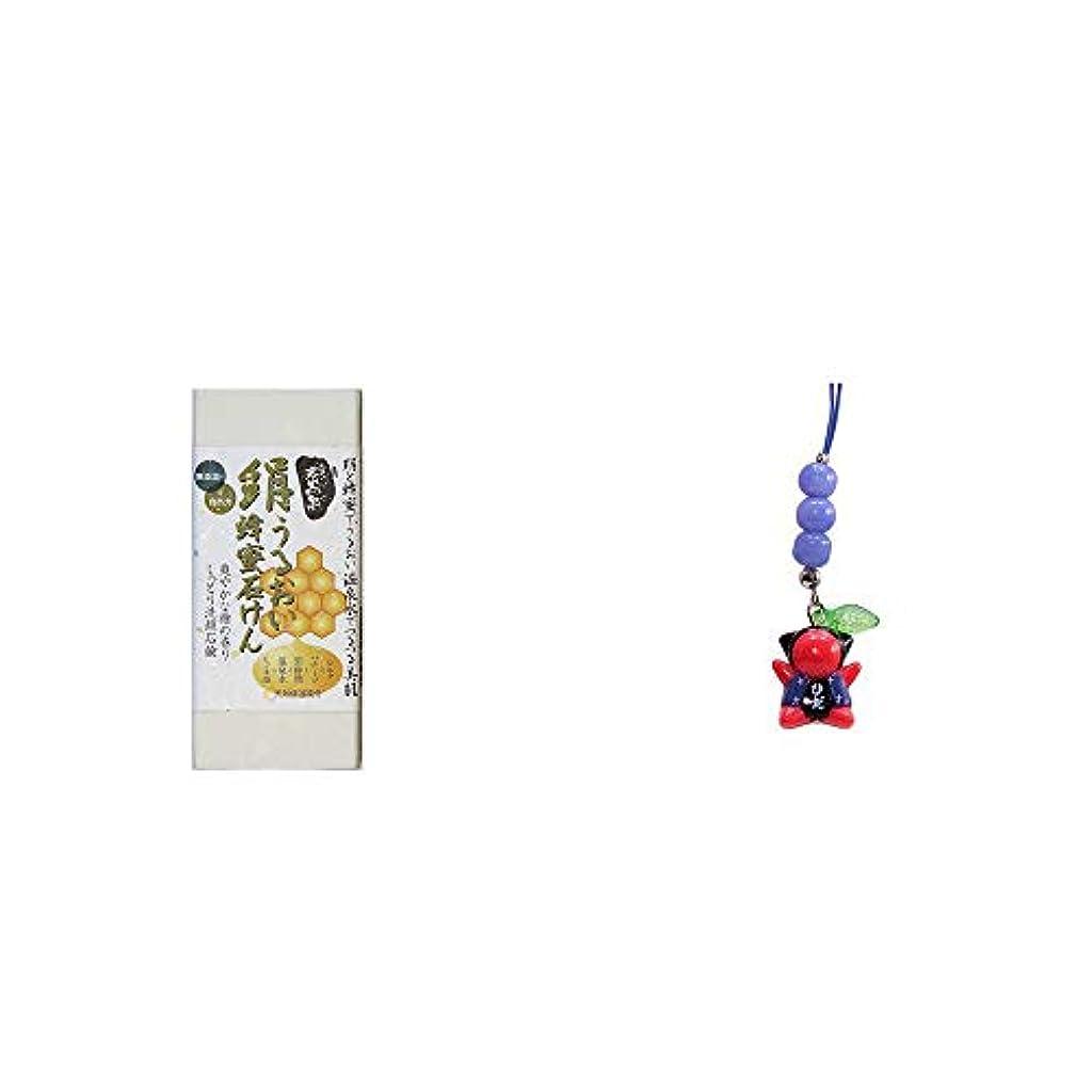 この消化組み立てる[2点セット] ひのき炭黒泉 絹うるおい蜂蜜石けん(75g×2)?さるぼぼ癒しキャッツアイ 【青】/ ストラップ 勉強運?仕事運?集中力?合格祈願?出世祈願 //