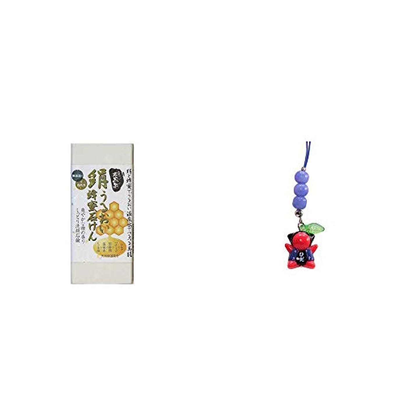 ぴったり感動する壁紙[2点セット] ひのき炭黒泉 絹うるおい蜂蜜石けん(75g×2)?さるぼぼ癒しキャッツアイ 【青】/ ストラップ 勉強運?仕事運?集中力?合格祈願?出世祈願 //