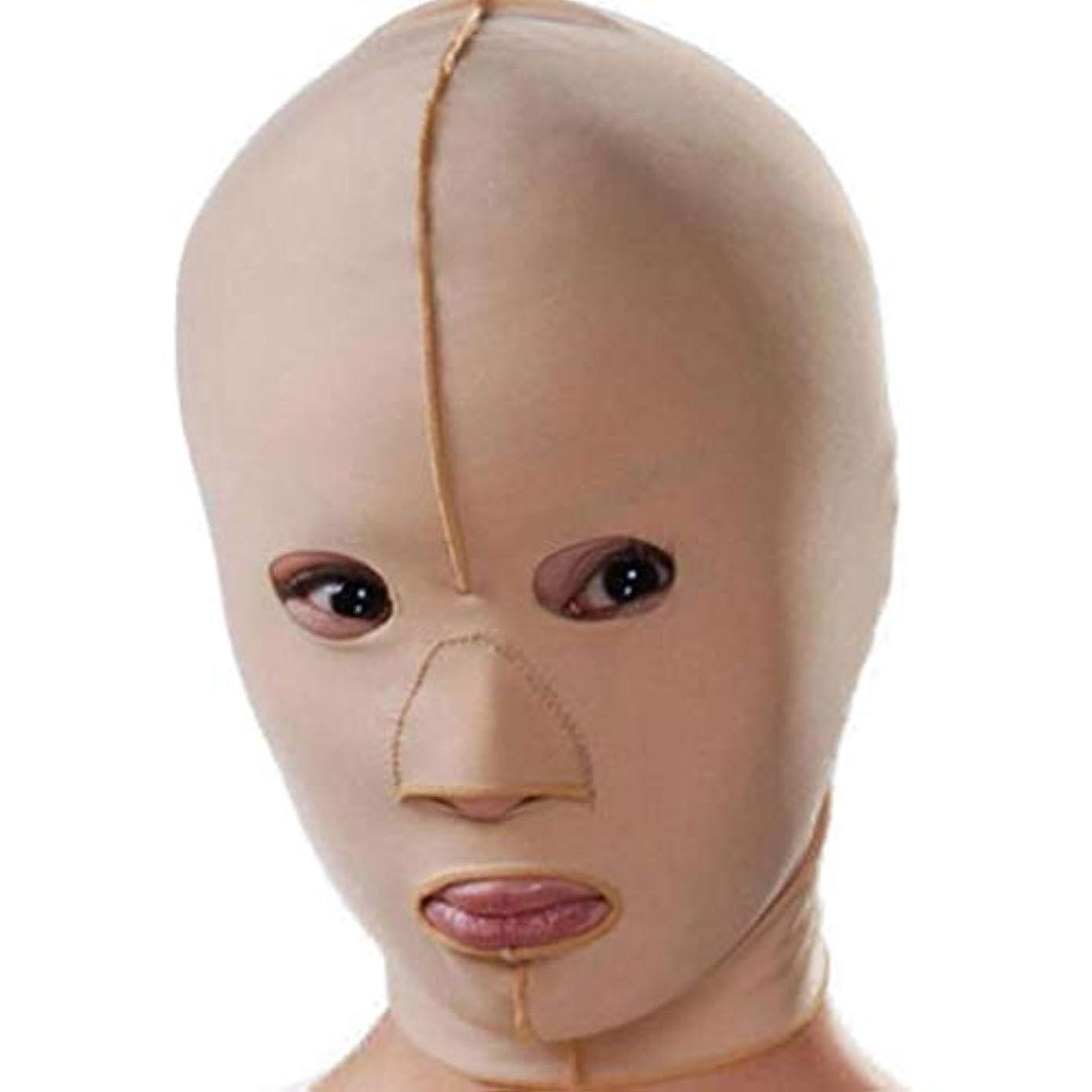 民兵販売員集団的痩身包帯、マスク薄いフェイスマスクリフティングダブルあご引き締め顔面プラスチックフェイスアーティファクト強力なフェイス包帯