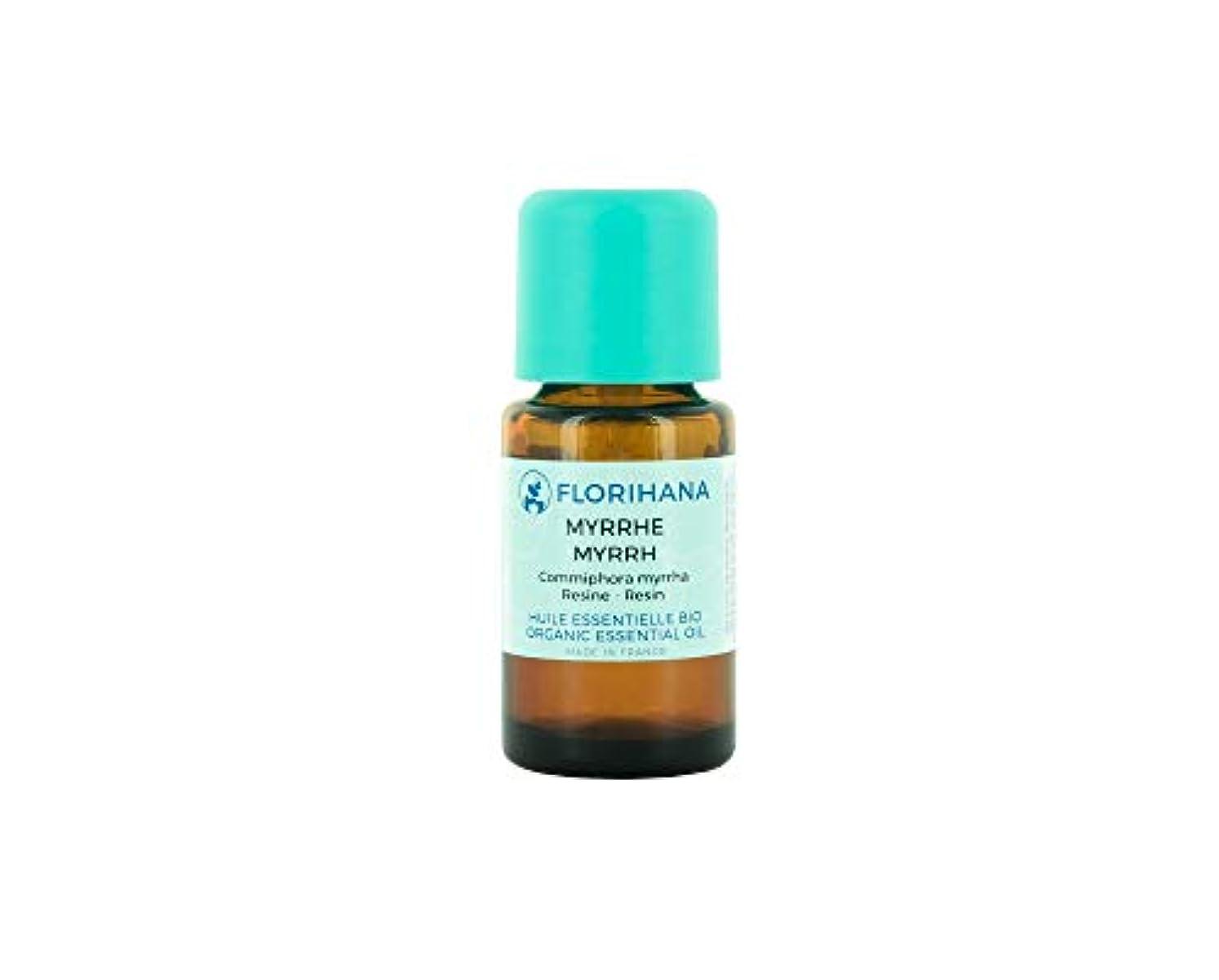 柔和埋める調整するFlorihana オーガニックエッセンシャルオイル ミルラ 15g(15ml)