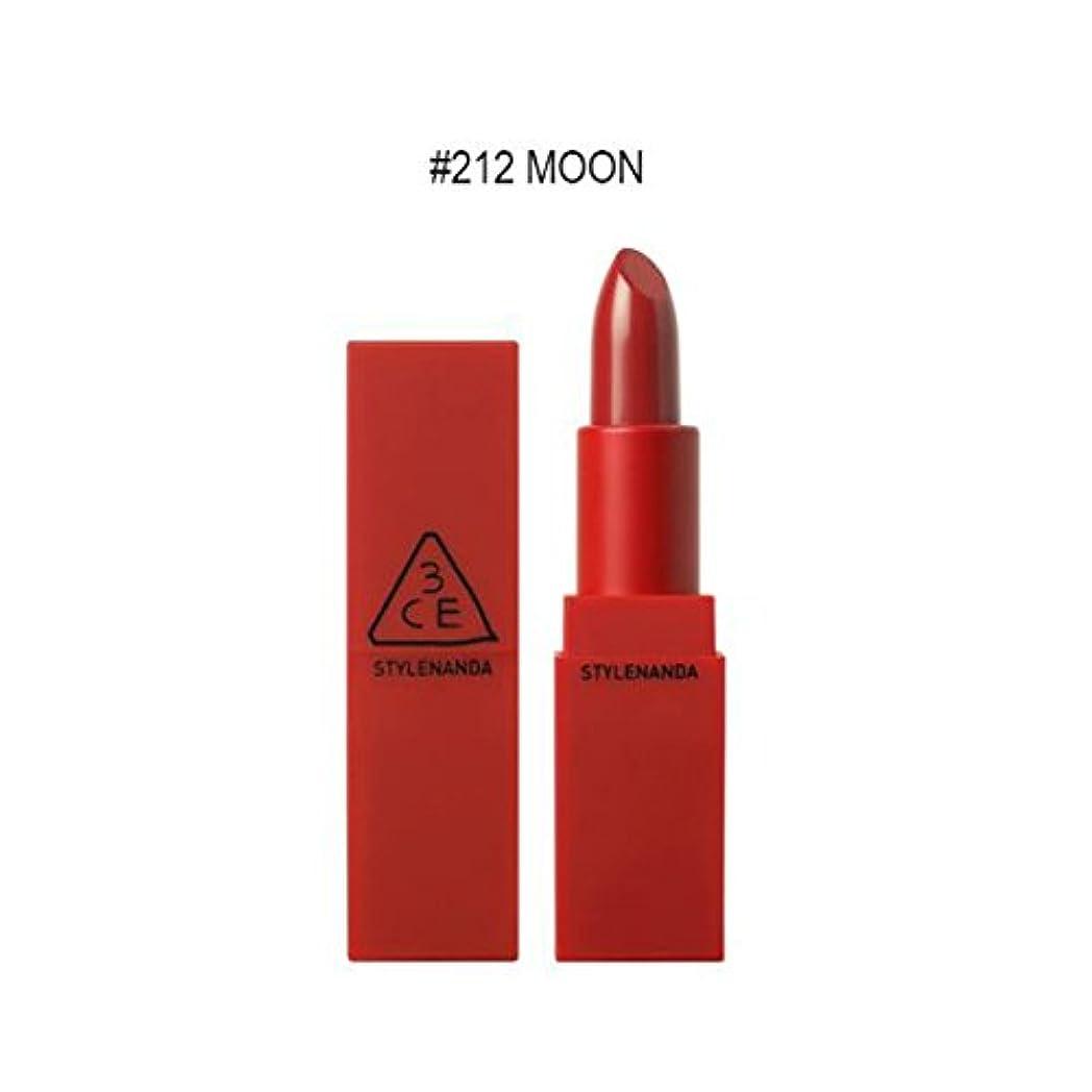 吐く個人的なカフェ3CE RED RECIPE LIP COLOR/レッドレシピ リップカラー (#212)[並行輸入品]