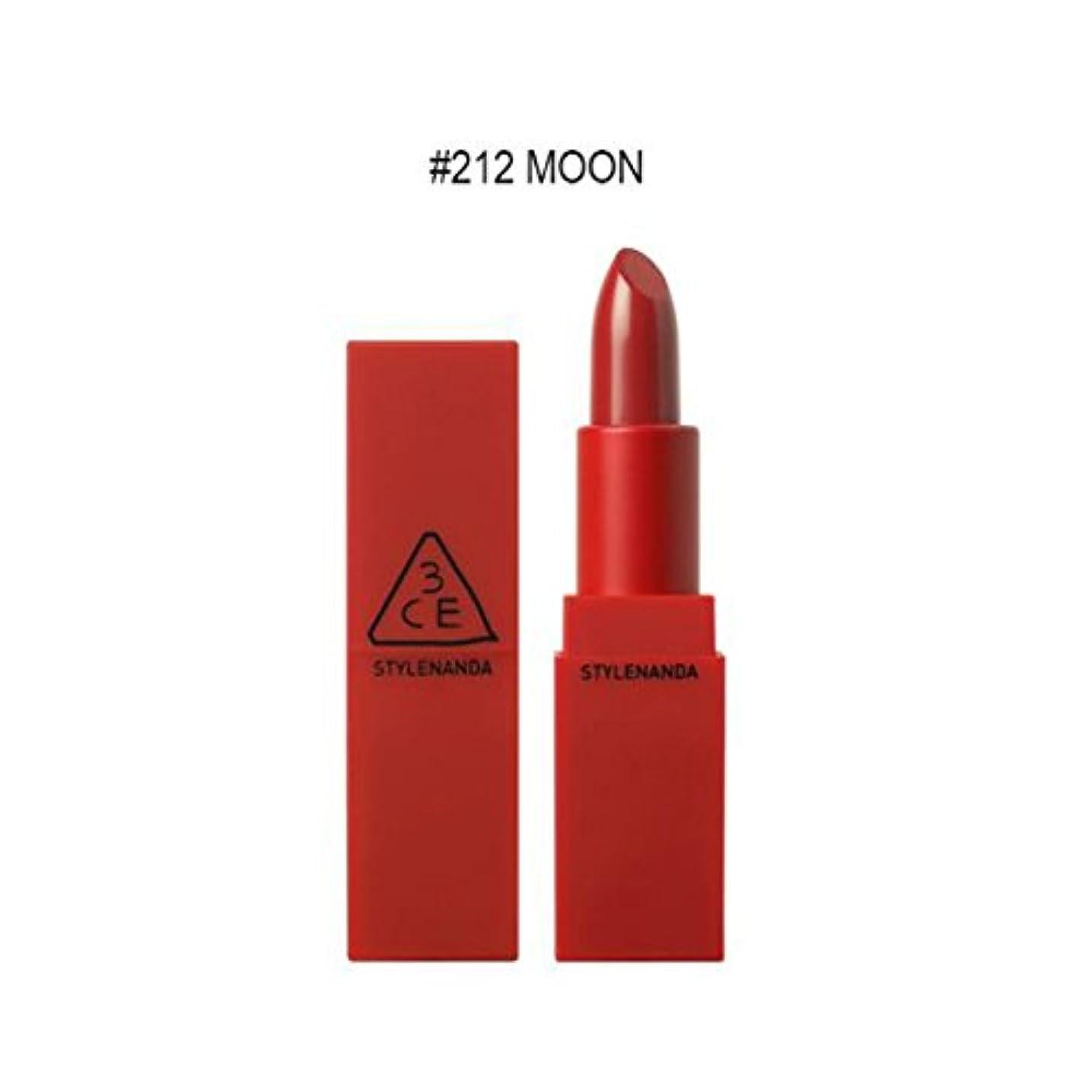 カートン不平を言う元の3CE RED RECIPE LIP COLOR/レッドレシピ リップカラー (#212)[並行輸入品]