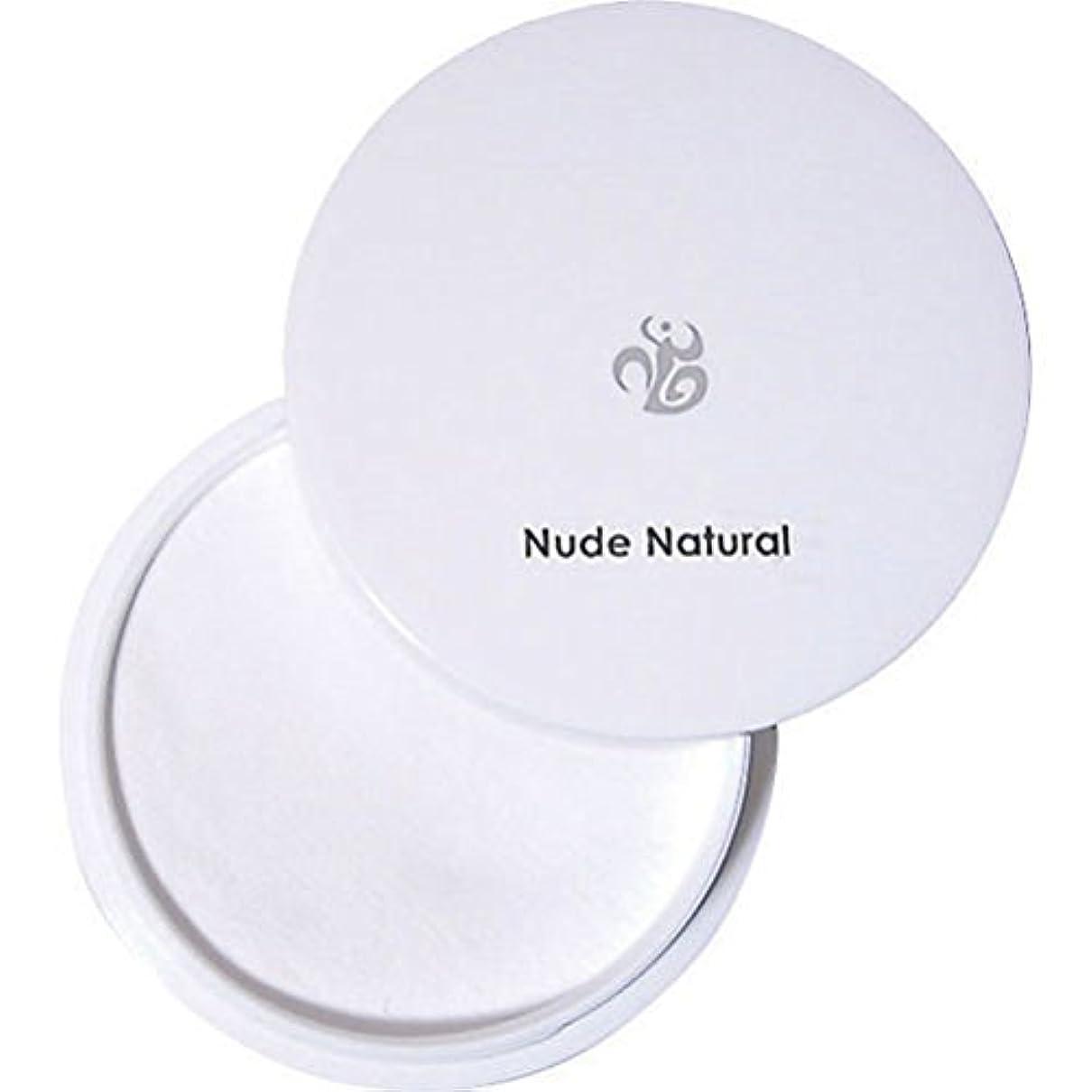 マーティンルーサーキングジュニア吸収剤締めるNail de Dance パウダー ヌードナチュラル 100g アクリル材