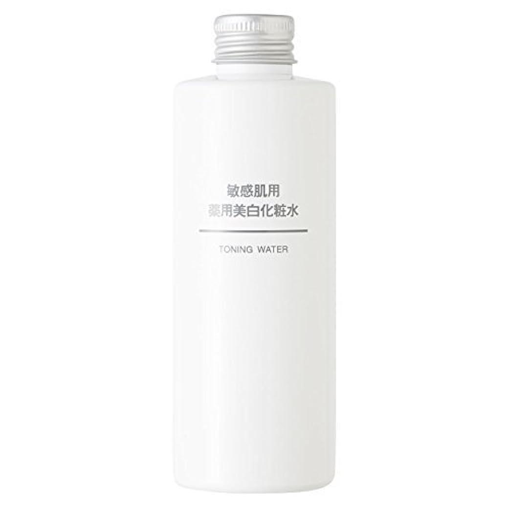 親指パーセント副無印良品 敏感肌用 薬用美白化粧水 (新)200ml
