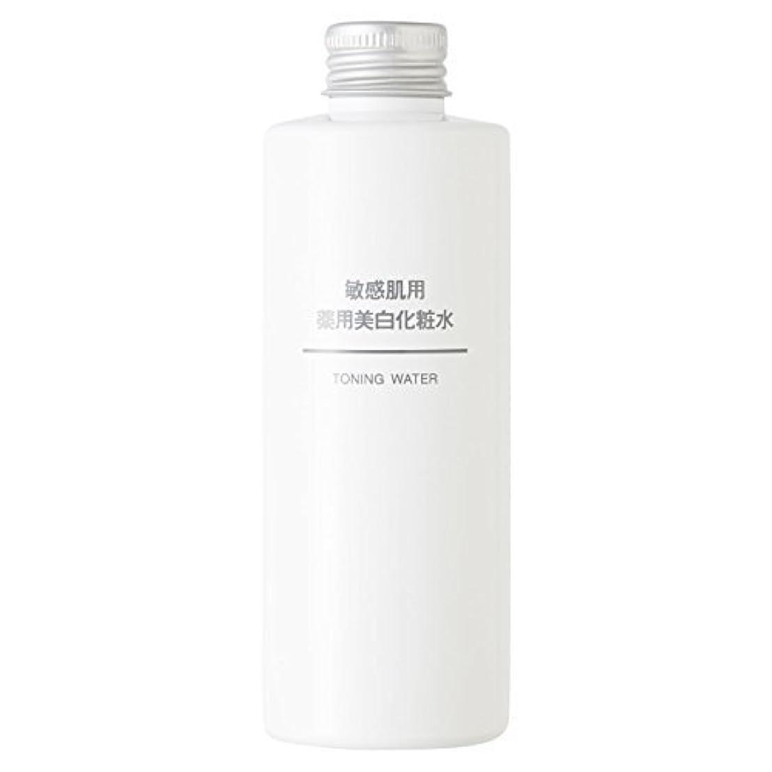宿泊徹底的に自由無印良品 敏感肌用 薬用美白化粧水 (新)200ml