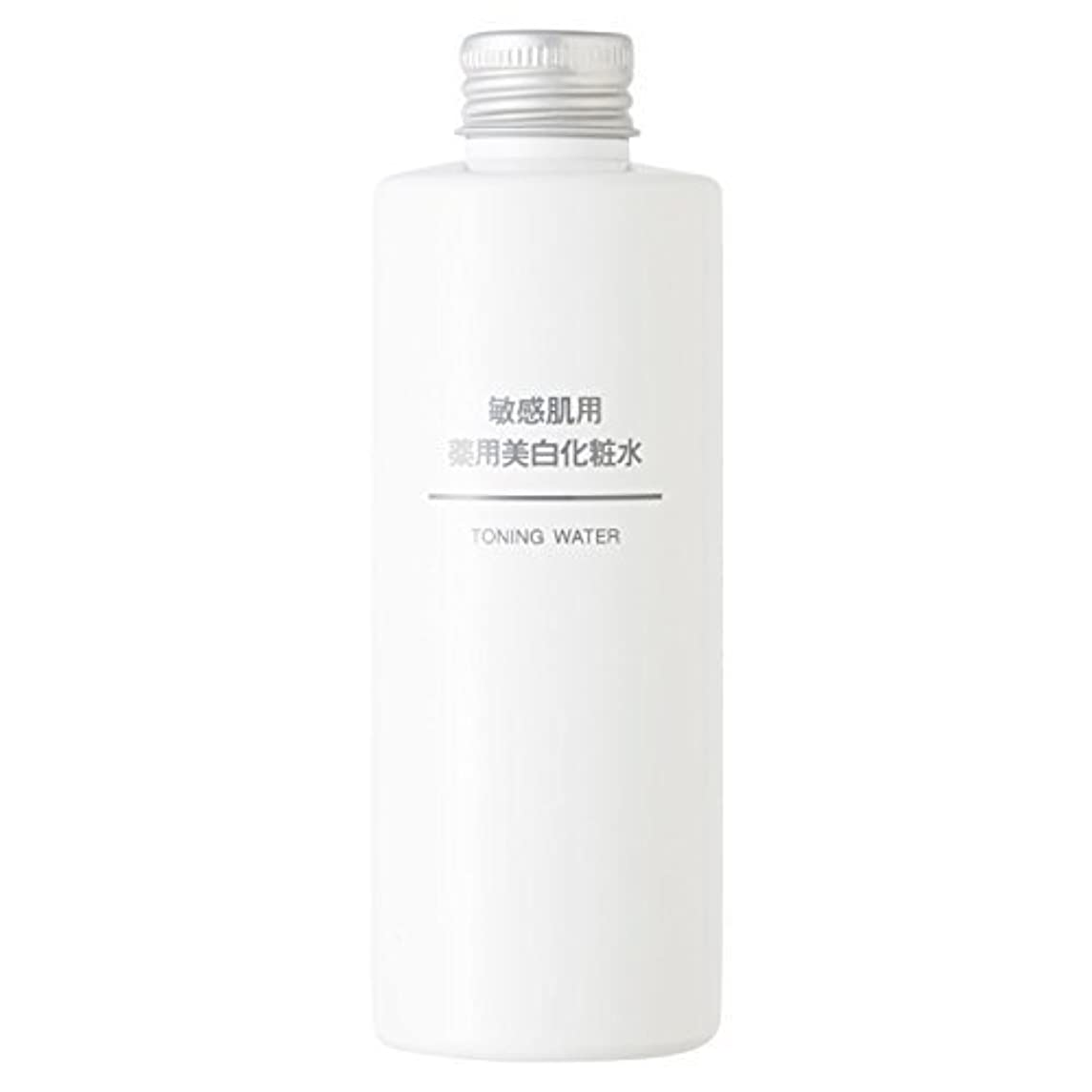 政権共和党サンプル無印良品 敏感肌用 薬用美白化粧水 (新)200ml