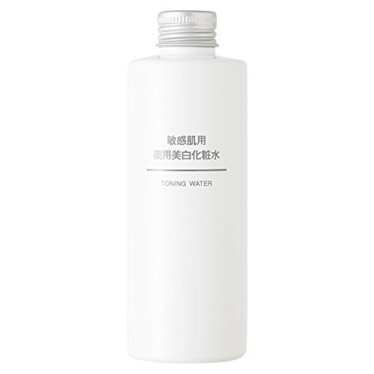 四面体振りかける輝く無印良品 敏感肌用 薬用美白化粧水 (新)200ml