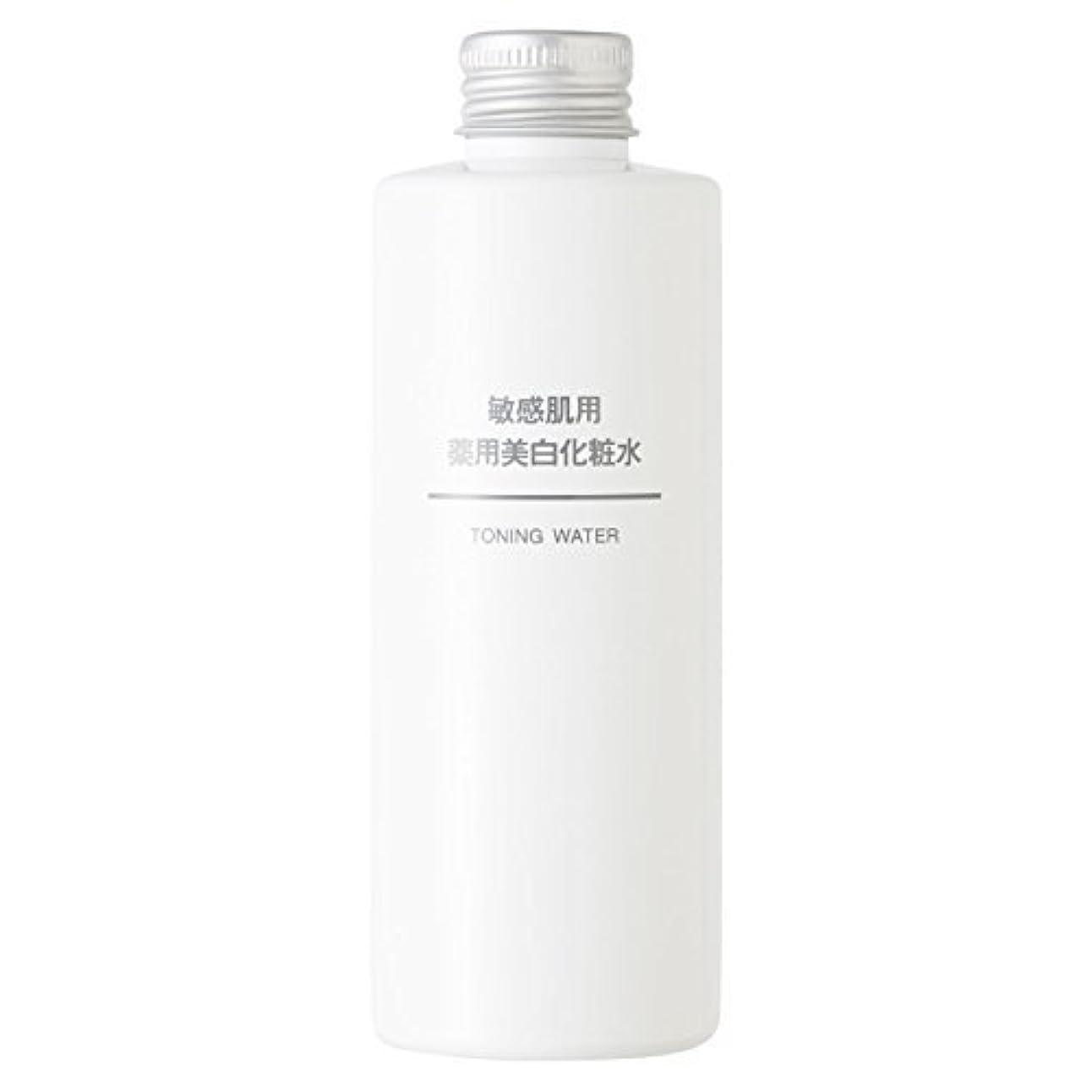 借りているあいまい参照する無印良品 敏感肌用 薬用美白化粧水 (新)200ml