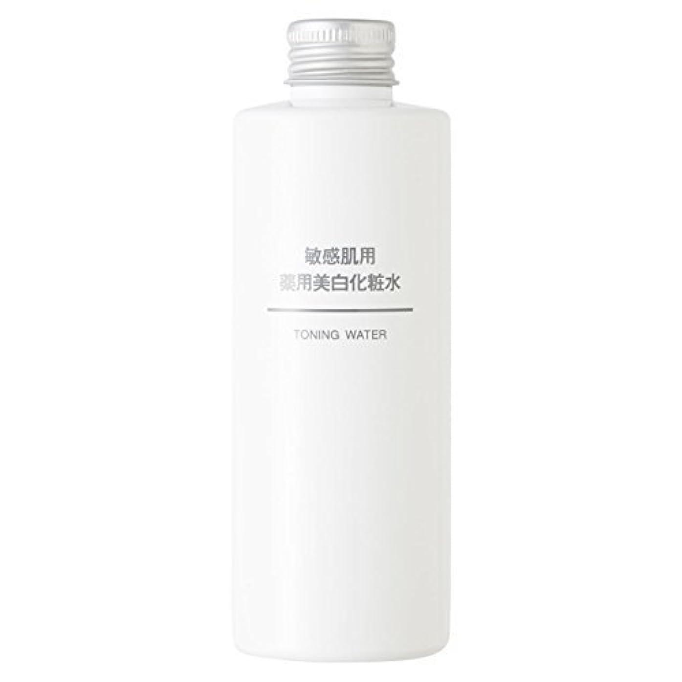 パートナー吹きさらし狂った無印良品 敏感肌用 薬用美白化粧水 (新)200ml
