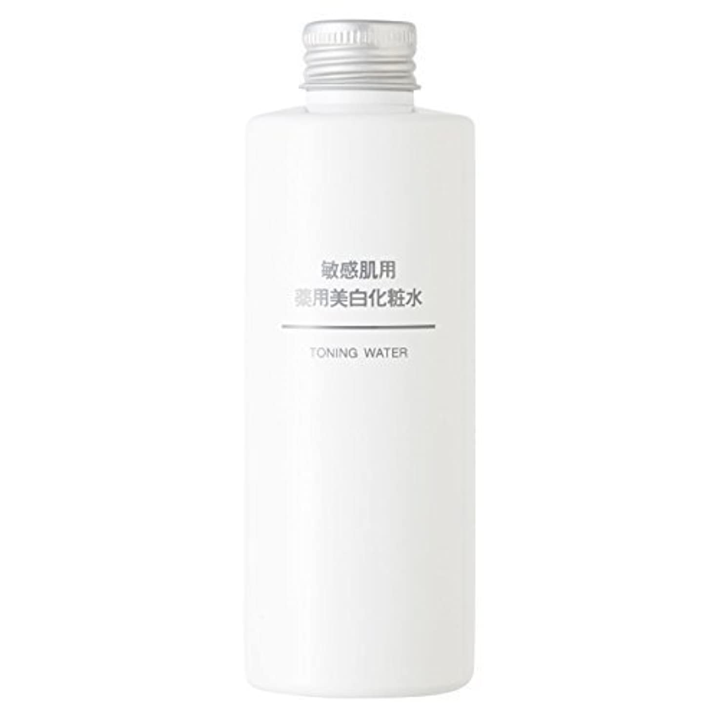 しないでくださいファウルミシン目無印良品 敏感肌用 薬用美白化粧水 (新)200ml