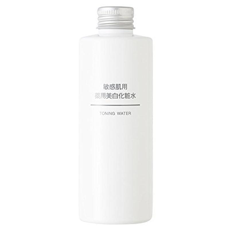 秘密のステージオーナー無印良品 敏感肌用 薬用美白化粧水 (新)200ml