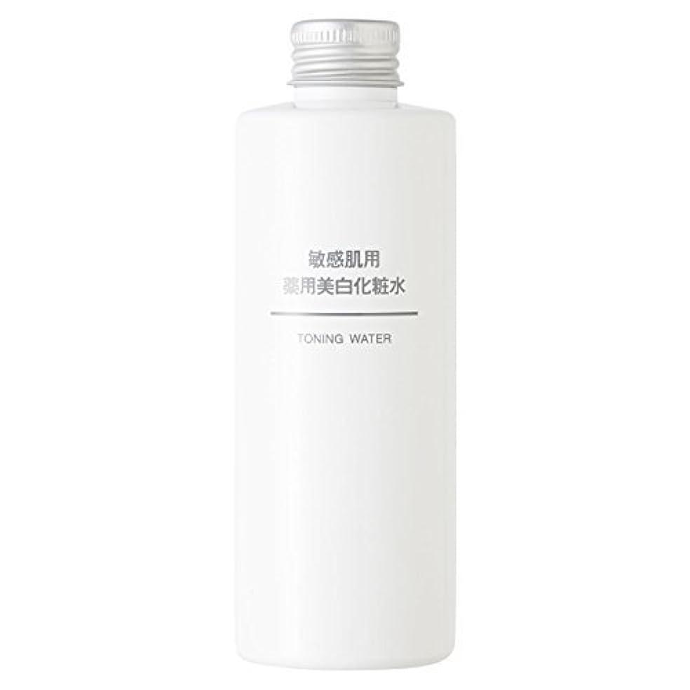 骨みなすツイン無印良品 敏感肌用 薬用美白化粧水 (新)200ml