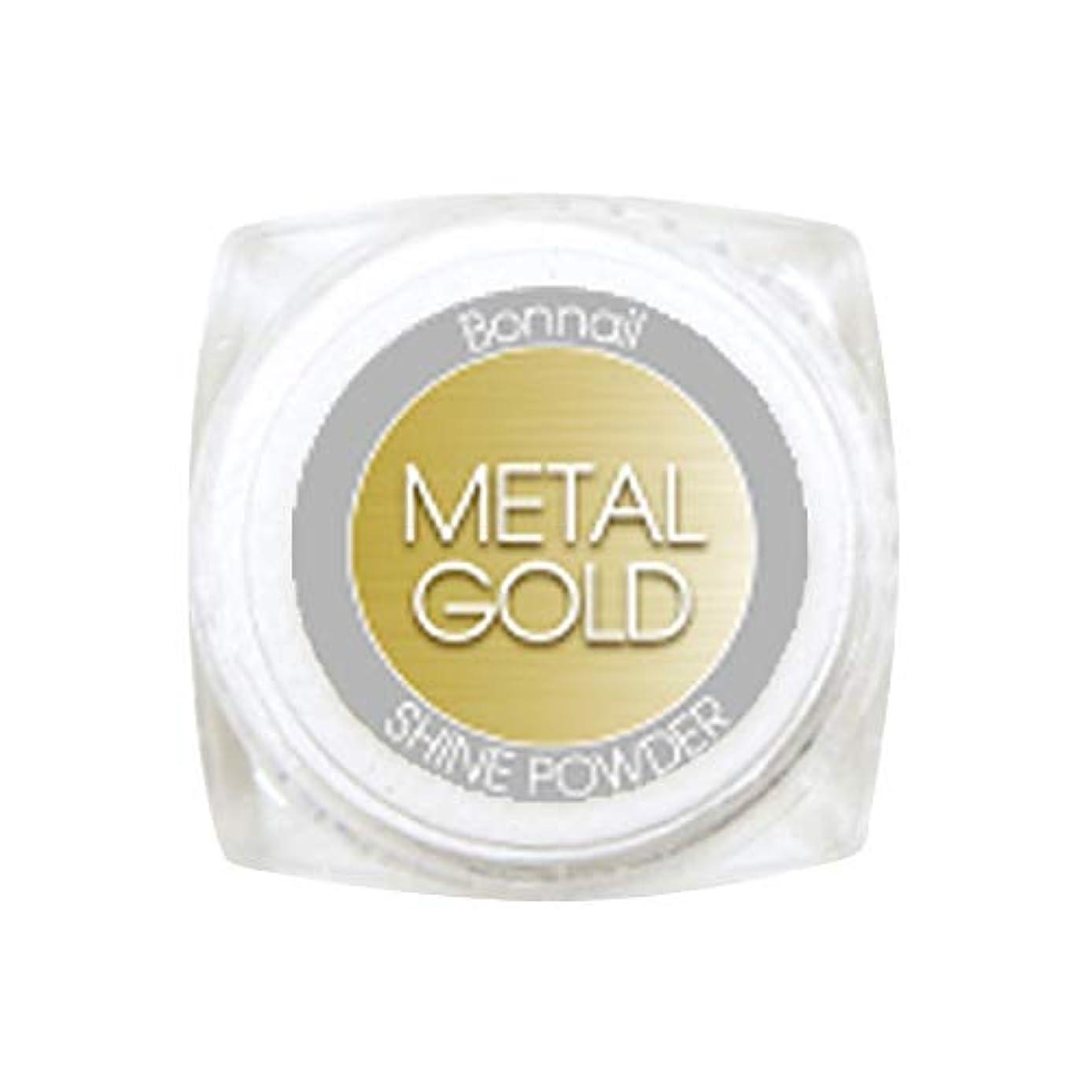 ヘクタールマイクロフォン血色の良いBonnail シャインパウダー メタルゴールド