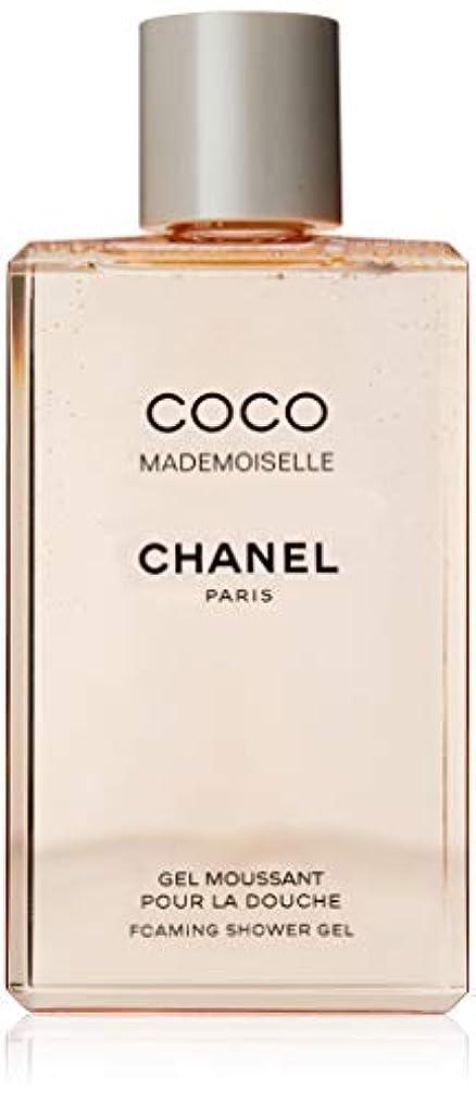 かび臭い洗剤強いますシャネル(CHANEL) ココ マドモワゼル シャワー ジェル 200ml[並行輸入品]