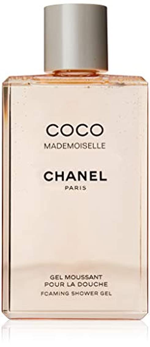 モードリン清めるかわいらしいシャネル(CHANEL) ココ マドモワゼル シャワー ジェル 200ml[並行輸入品]