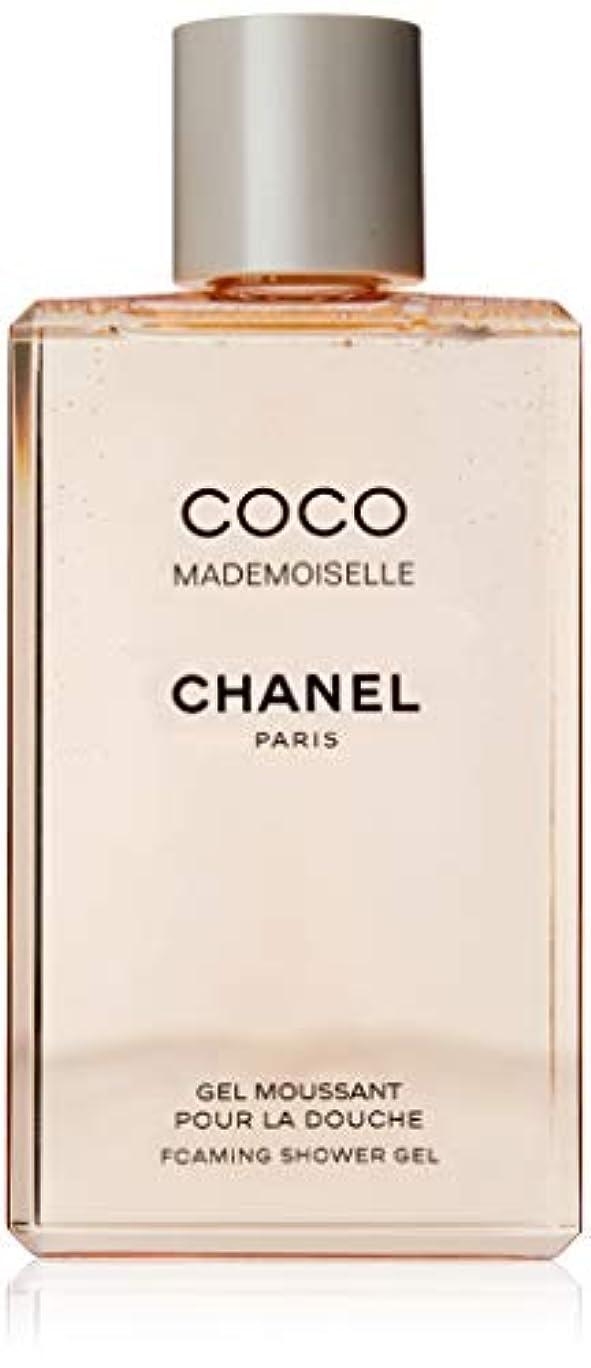 退屈な付ける申し立てられたシャネル(CHANEL) ココ マドモワゼル シャワー ジェル 200ml[並行輸入品]