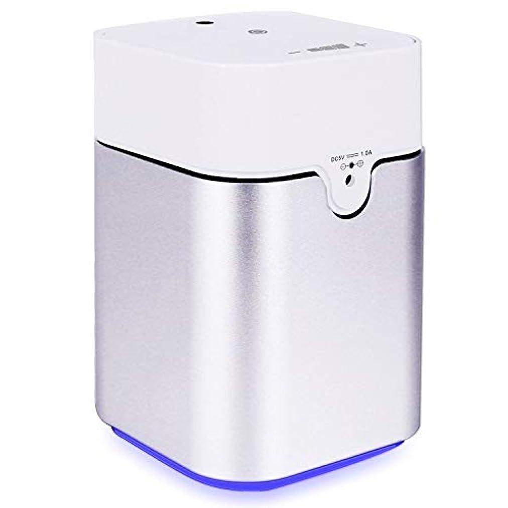 風刺動的識字ENERG e's Pure アロマディフューザー ヨガ室 整体院人気 タイマー機能 ネブライザー式 量調整可能 精油瓶3個付き T11-ENS082