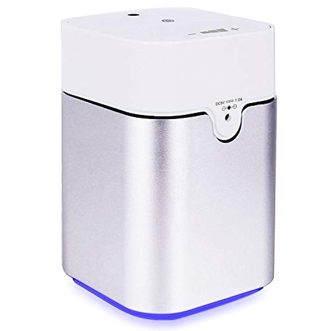 汗うめき声銀ENERG e's Pure アロマディフューザー ヨガ室 整体院人気 タイマー機能 ネブライザー式 量調整可能 精油瓶3個付き T11-ENS082