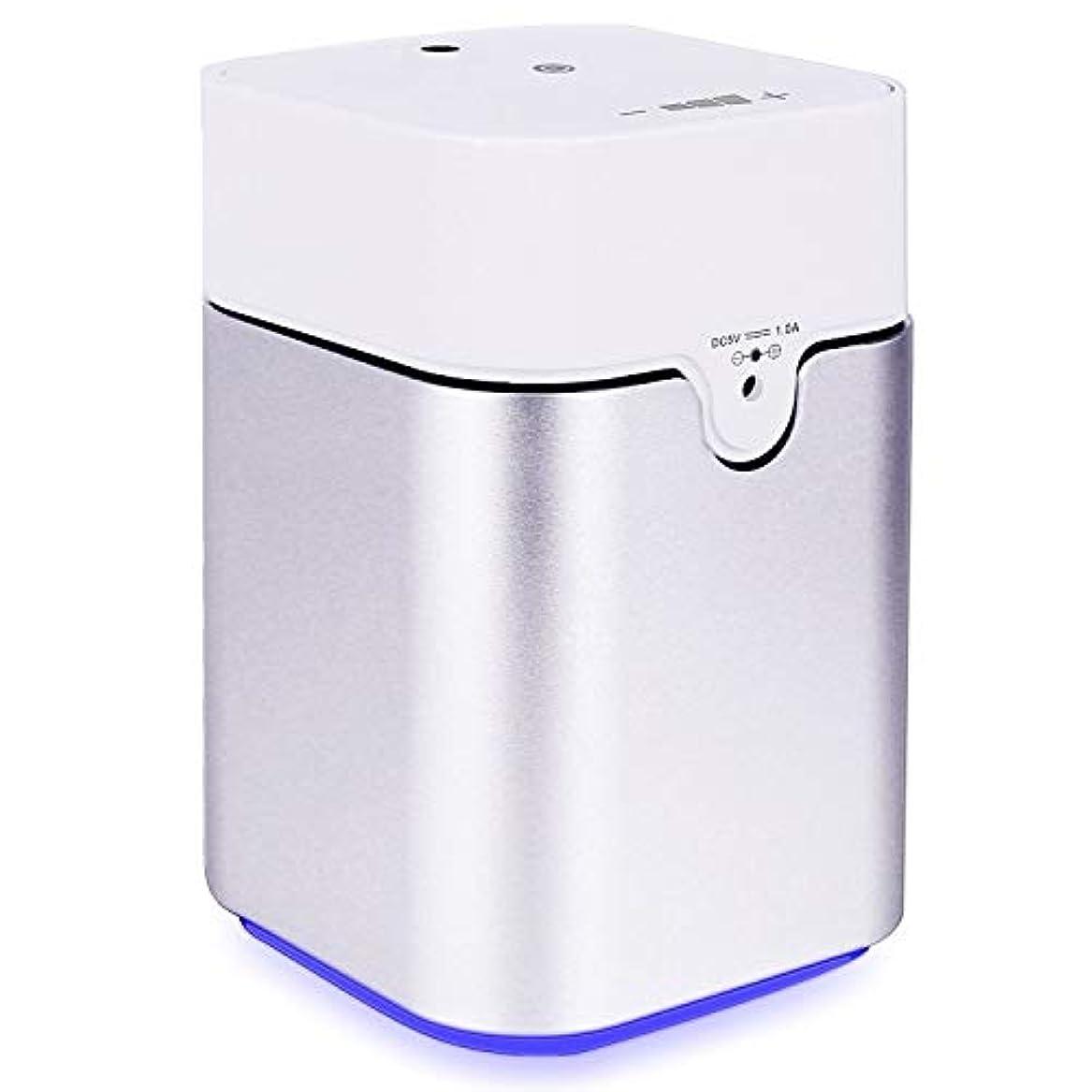 議題飼いならすクラッチENERG e's Pure アロマディフューザー ヨガ室 整体院人気 タイマー機能 ネブライザー式 量調整可能 精油瓶3個付き T11-ENS082