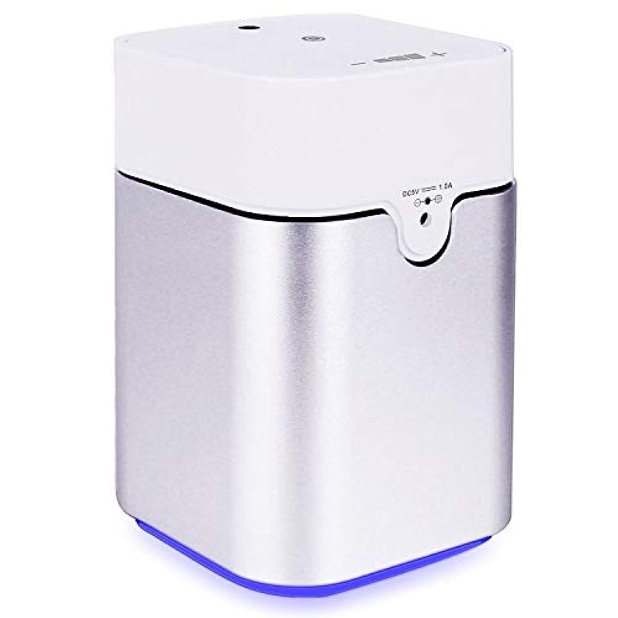 反逆者梨支配的ENERG e's Pure アロマディフューザー ヨガ室 整体院人気 タイマー機能 ネブライザー式 量調整可能 精油瓶3個付き T11-ENS082