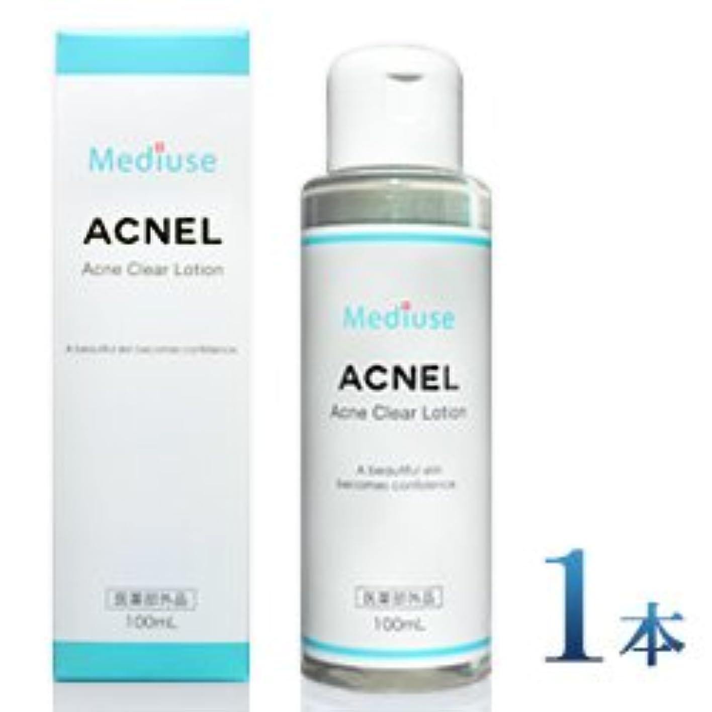 化学一般的に流用するメデュース アクネル AZセラム(薬用ニキビケア美容液)医薬部外品