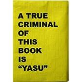 面白ブックカバー 【犯人はヤス】 文庫本サイズ (紐しおり付き) かわいい Book Cover