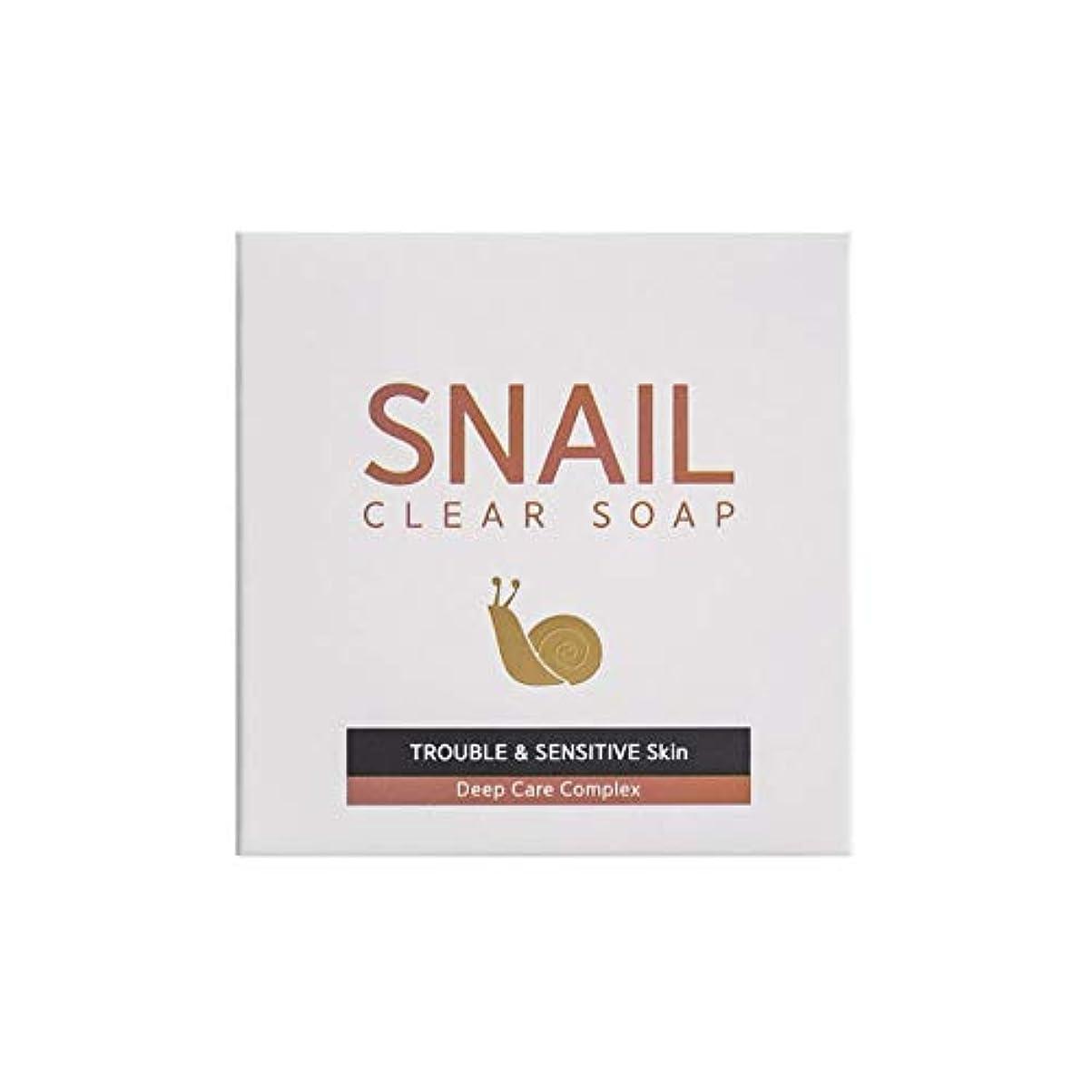 芽クレデンシャルモッキンバード[RNT International] YUNE25 Snail Clear Soap クリア ソープ 固形 せっけん [並行輸入品]