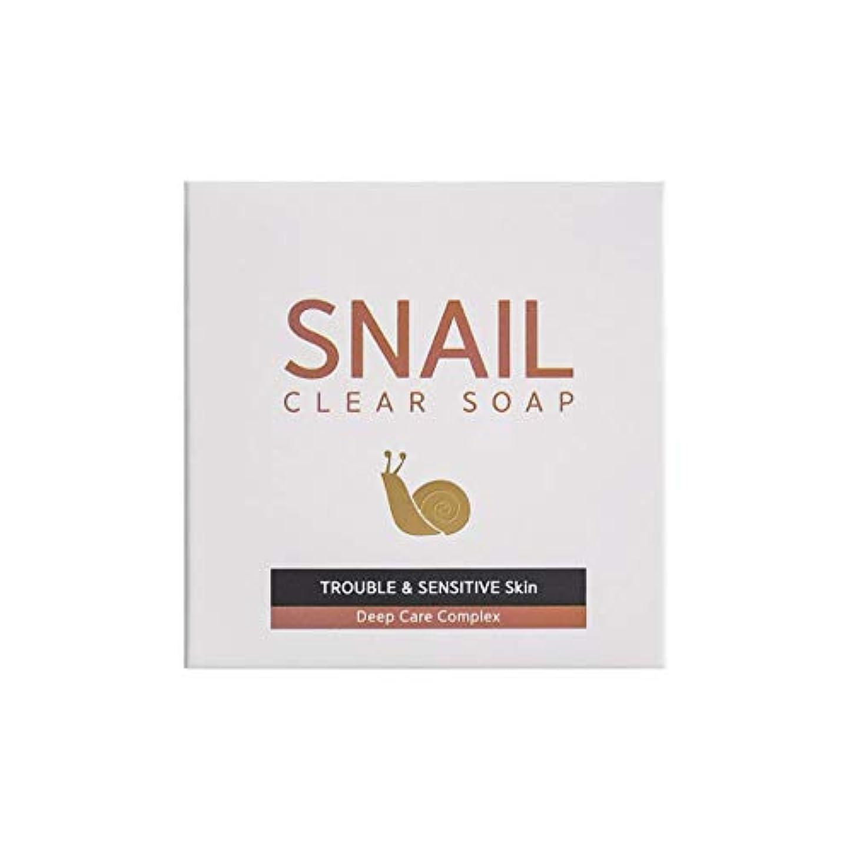 講堂趣味イーウェル[RNT International] YUNE25 Snail Clear Soap クリア ソープ 固形 せっけん [並行輸入品]