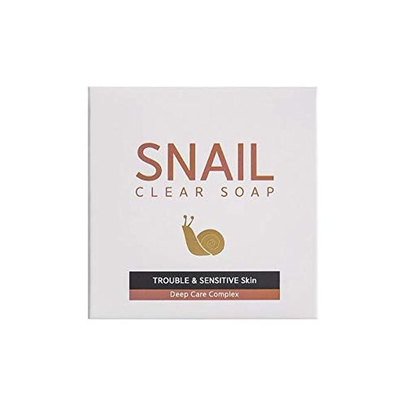 解読するリール連続的[RNT International] YUNE25 Snail Clear Soap クリア ソープ 固形 せっけん [並行輸入品]