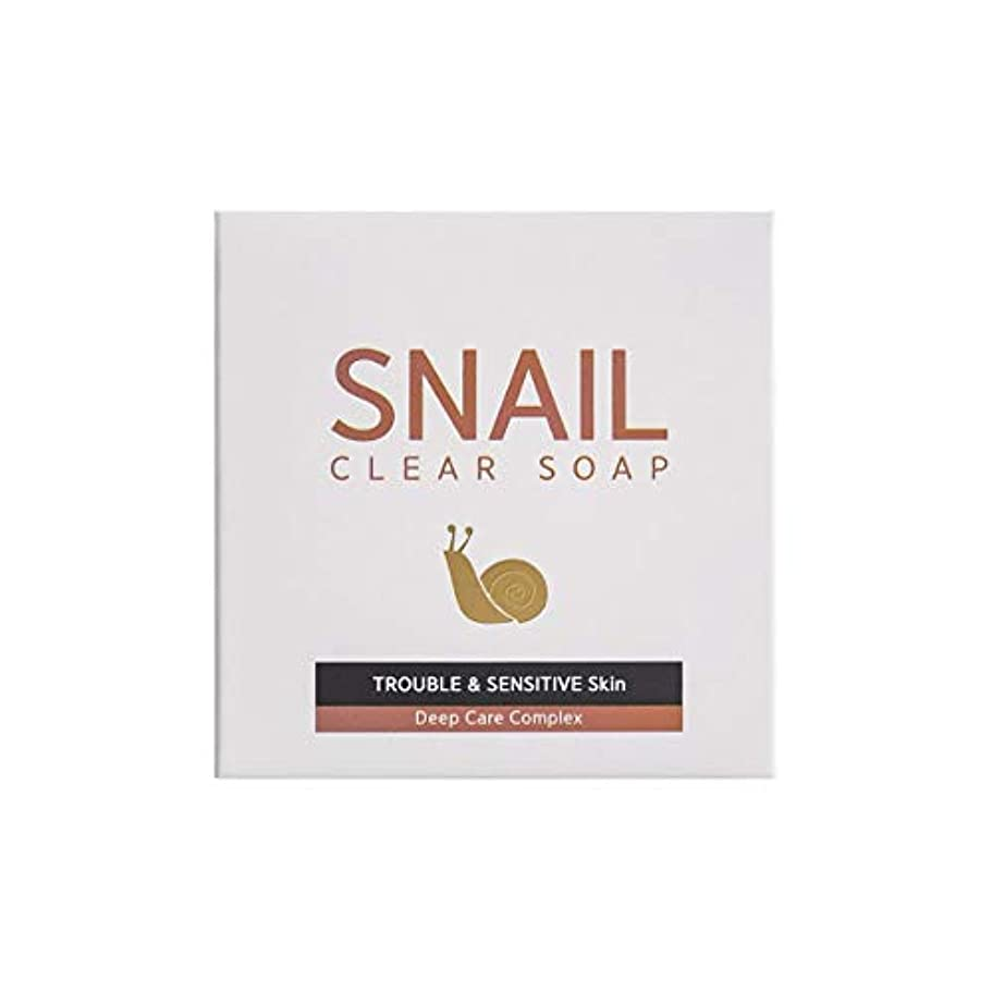 談話り要件[RNT International] YUNE25 Snail Clear Soap クリア ソープ 固形 せっけん [並行輸入品]