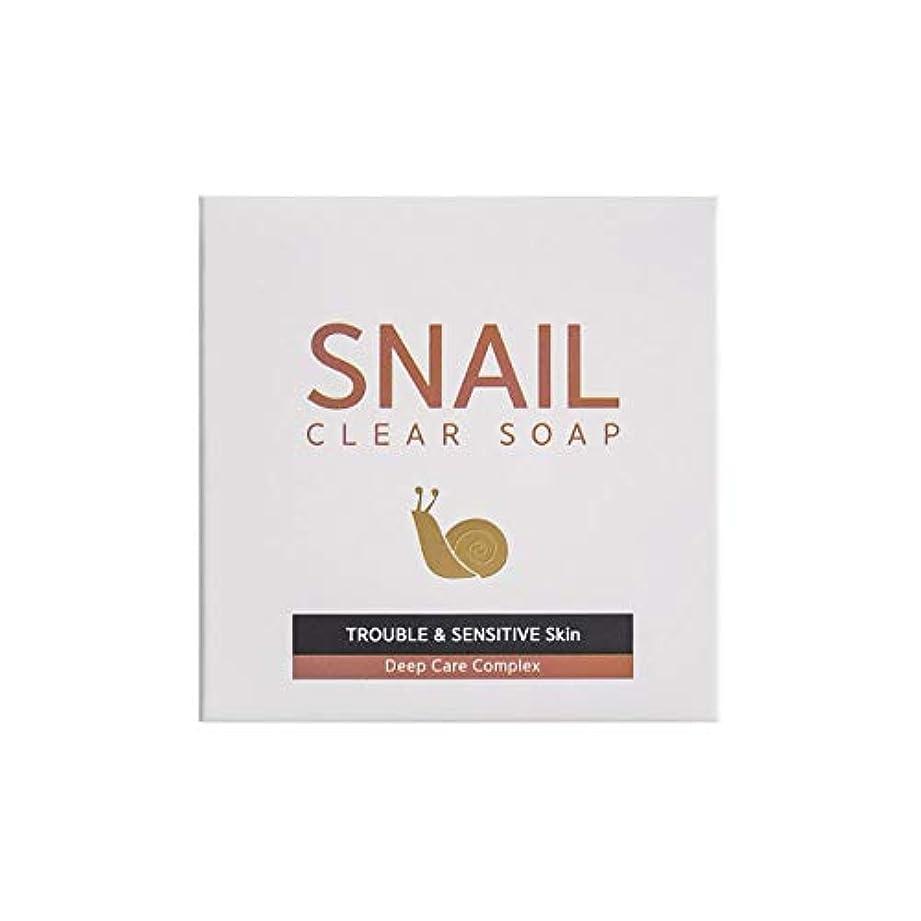 啓示行商アラーム[RNT International] YUNE25 Snail Clear Soap クリア ソープ 固形 せっけん [並行輸入品]