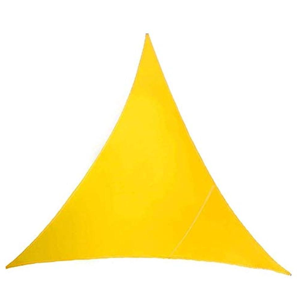 キャベツ強いますとらえどころのないパティオ防風日陰帆、95%シェーディング率防水屋外オックスフォードポリエステル布薄い、uvブロックバーベキューエリアパーティー2×2×2メートルガーデントライアングルオーニング,6.5X6.5X6.5m