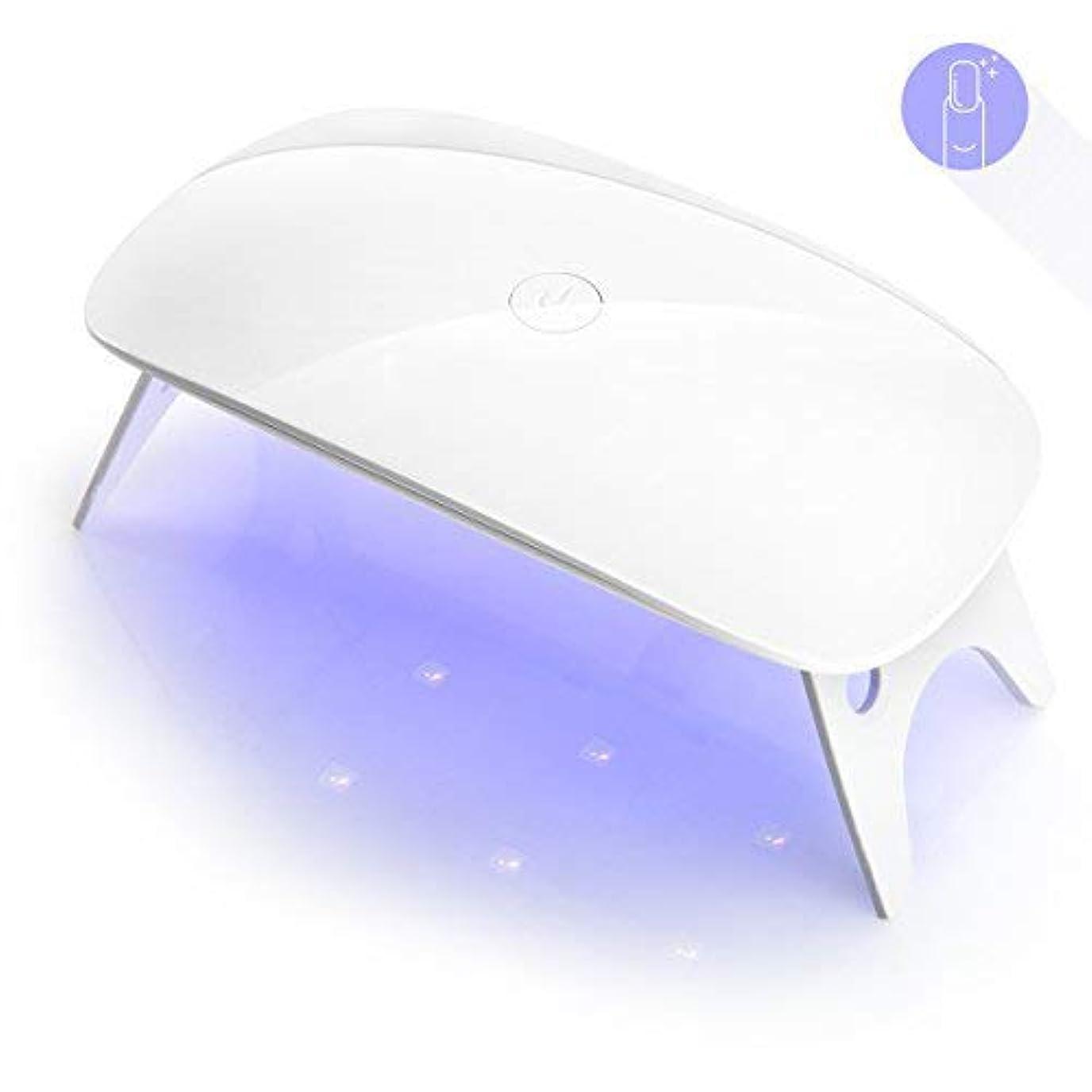 いたずらな前進脆いYIGO LEDネイルドライヤー UVライト タイマー設定可能 折りたたみ式手足とも使える 人感センサー式 LED 硬化ライト UV と LEDダブルライト ジェルネイル用