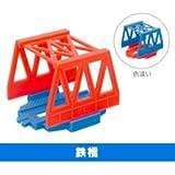 ガシャポン カプセルプラレール 【遊びに行こう!行楽列車編】 鉄橋Bタイプ