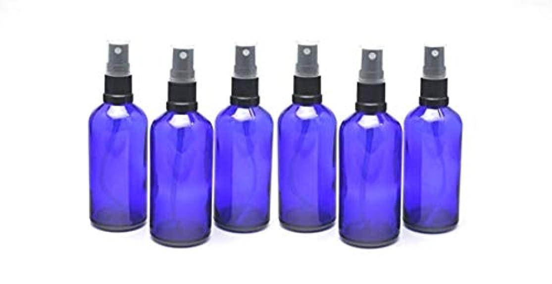 遮光瓶 スプレーボトル 100ml / コバルトブルー ?ブラックヘッド (グラス/アトマイザー) 【新品アウトレット商品 】 (2) 6本セット)