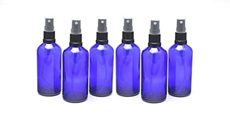 才能持続的下線遮光瓶 スプレーボトル 100ml / コバルトブルー ?ブラックヘッド (グラス/アトマイザー) 【新品アウトレット商品 】 (2) 6本セット)