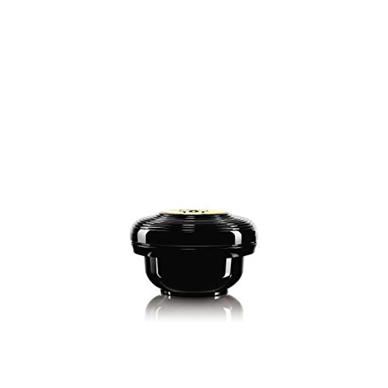 多年生位置づけるボタン【GUERLAIN(ゲラン)】オーキデ アンペリアル ブラック クリーム ベルナルド(リフィル)50mL/クリーム