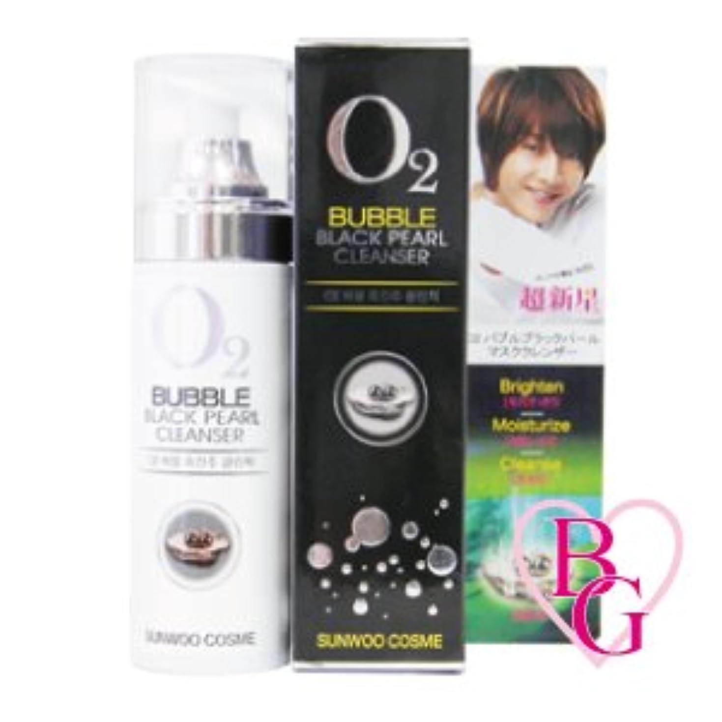 名前を作るメーカーにじみ出るタレント化粧品 O2バブルブラックパール マスククレンザー 120ml
