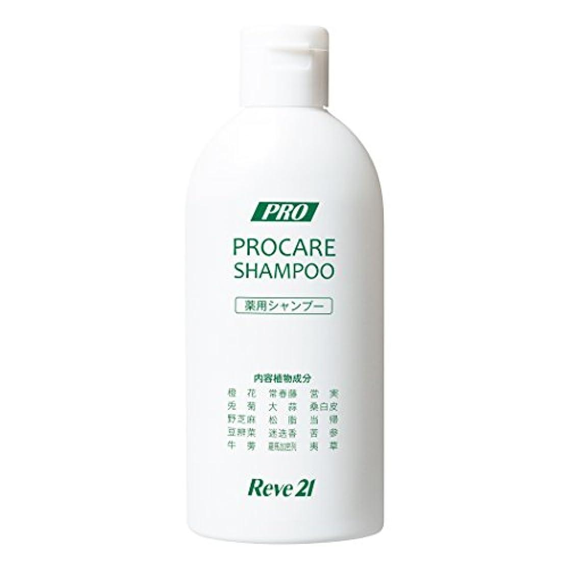 暫定の熱スカルクリーブ21 薬用プロケアシャンプー 200ml[医薬部外品] 育毛 発毛 育毛シャンプー