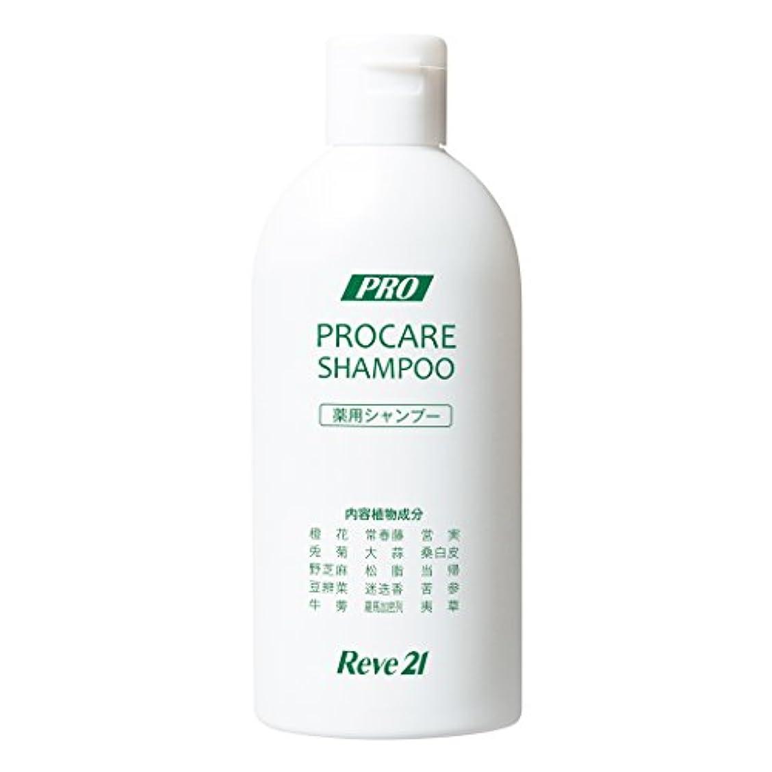 リアルエコーそこリーブ21 薬用プロケアシャンプー 200ml[医薬部外品] 育毛 発毛 育毛シャンプー