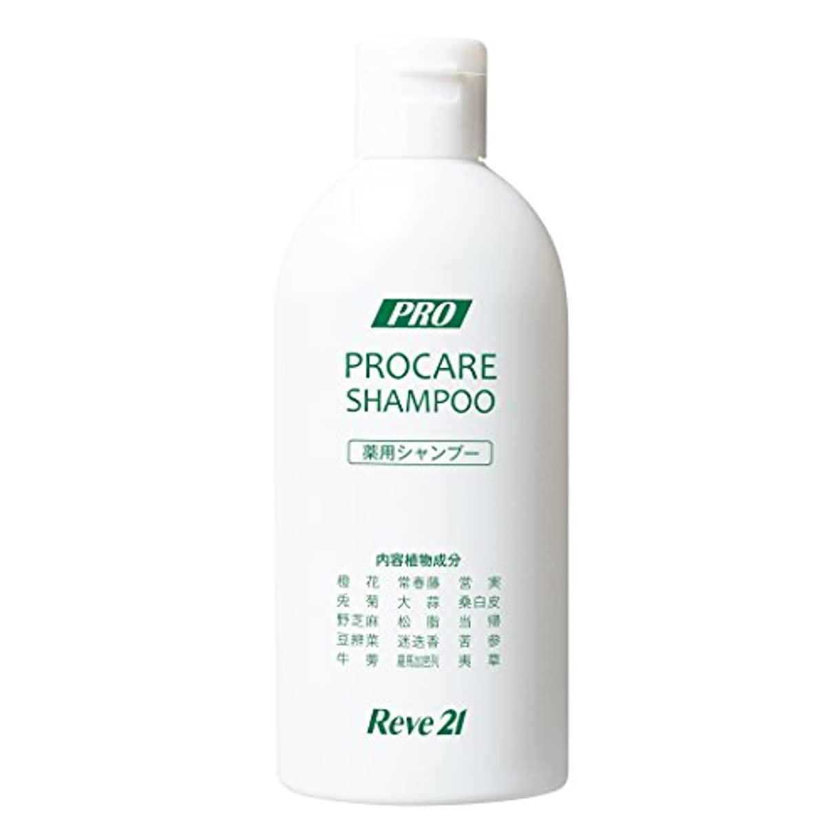 感心するイヤホン酸度リーブ21 薬用プロケアシャンプー 200ml[医薬部外品] 育毛 発毛 育毛シャンプー