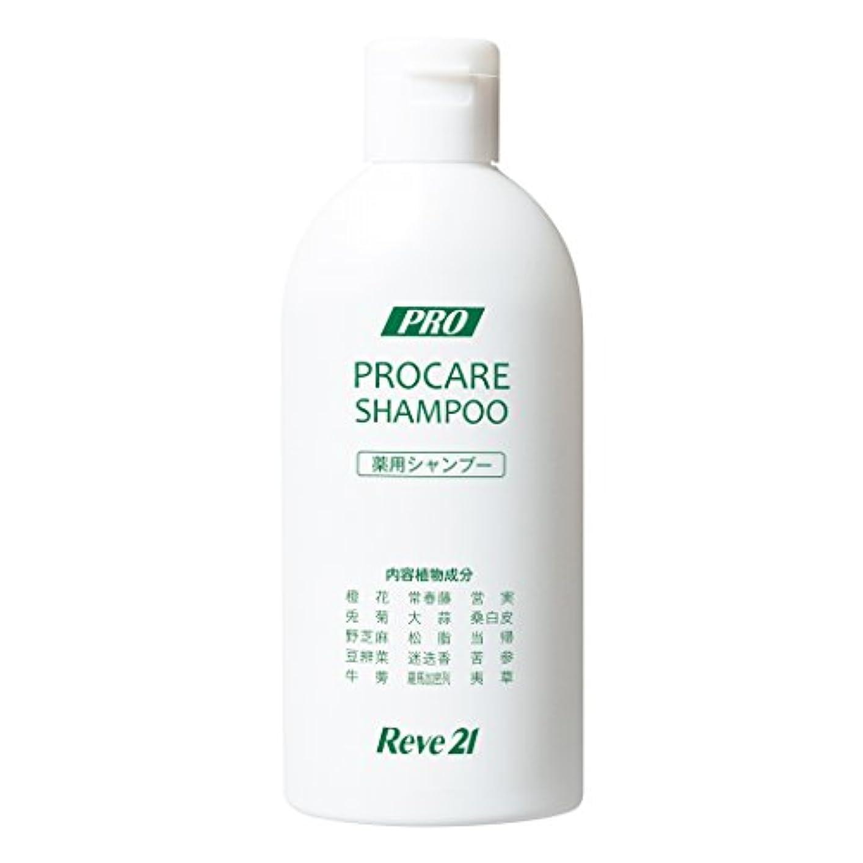 有害な上向き豚リーブ21 薬用プロケアシャンプー 200ml[医薬部外品] 育毛 発毛 育毛シャンプー