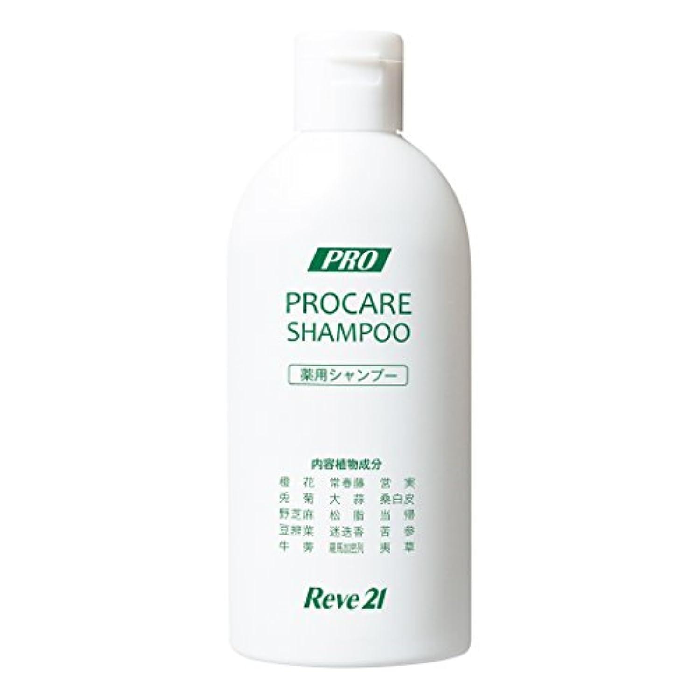 筋肉の品裁量リーブ21 薬用プロケアシャンプー 200ml[医薬部外品] 育毛 発毛 育毛シャンプー