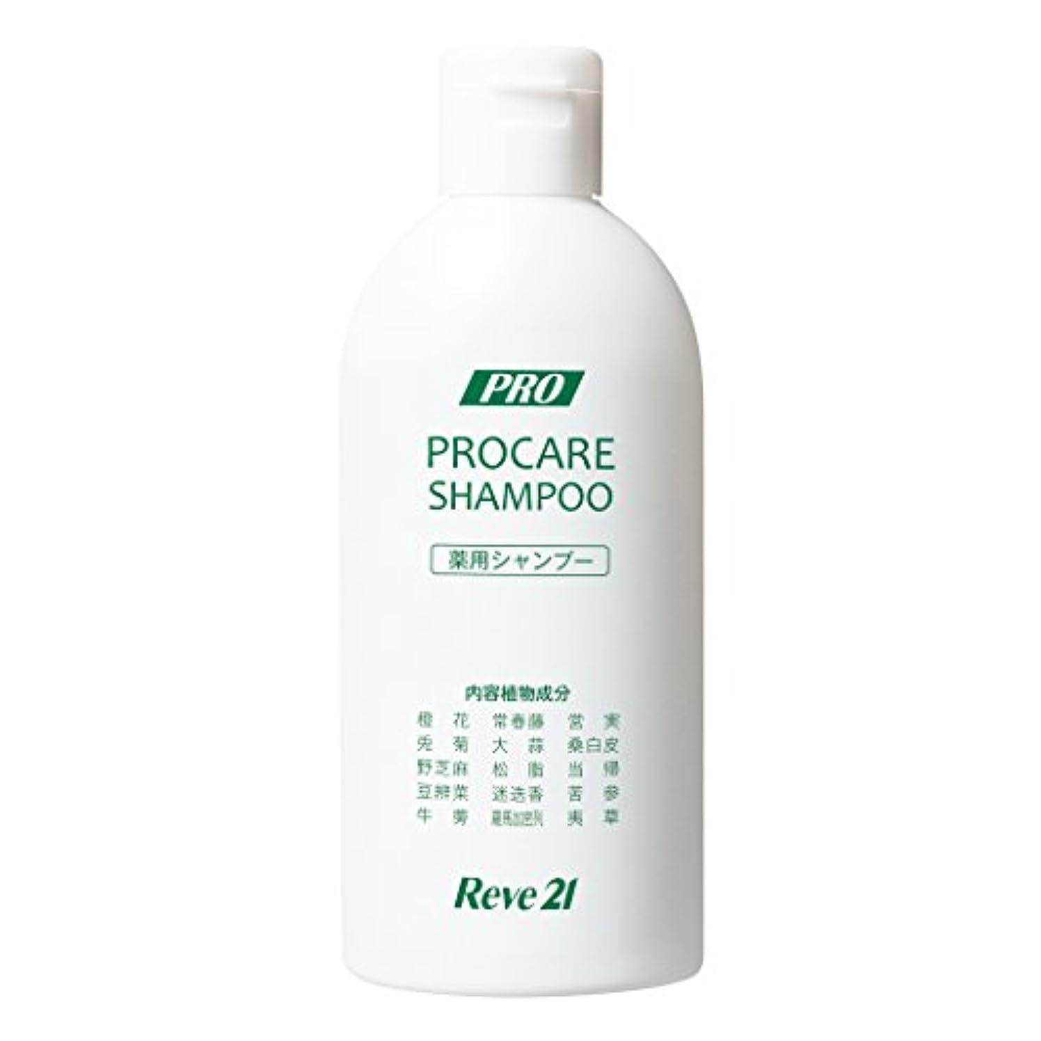 発生適応的失リーブ21 薬用プロケアシャンプー 200ml[医薬部外品] 育毛 発毛 育毛シャンプー