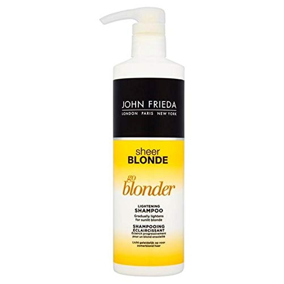 再集計圧縮豊富[John Frieda ] シャンプー500ミリリットルを軽減ジョン?フリーダ切り立っブロンド行くBlonder - John Frieda Sheer Blonde Go Blonder Lightening Shampoo...
