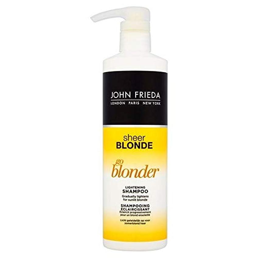 大破バラバラにする鼻[John Frieda ] シャンプー500ミリリットルを軽減ジョン?フリーダ切り立っブロンド行くBlonder - John Frieda Sheer Blonde Go Blonder Lightening Shampoo...